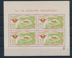 DI-371: FRANCE: Lot Avec Vignettes  ** Expo 1947 Nice - Expositions Philatéliques