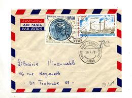 Lettre Cachet Pointe Noire Sur Bateau Monnaie - République Du Congo (1960-64)