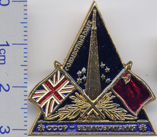 109 Space Soviet Russian Pin. INTERKOSMOS USSR-Great Britain - Space