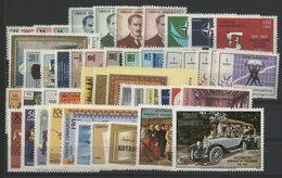 TURQUIE Cote 53.05 € N° 1811 + 1812 + 1856 à 1862 + 1886 à 1890 + 1893 à 1929. Neufs ** MNH. TB - 1921-... Republic