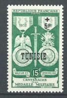 """Tunisie YT 358 """" Médaille Militaire """" 1952 Neuf** - Unused Stamps"""