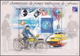 """CNEP N°  30 De 1999 Bloc """" Philexfrance - Anniversaire Du Premier Timbre Poste - Train Tgv, Moto, Ballon - CNEP"""
