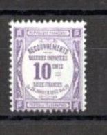 France 1908-1925 Taxes N°44 Neuf Sans Charnière - 1859-1955 Mint/hinged