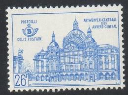 Année 1963 : Chemin De Fer : CF368 ** - 1952-....