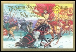 RUSSIA 1992 MNH ** VF Block Mi 2 ICE BATTLE 750 HISTORY HORSE CHEVAL KNIGHT CHEVALIER CHEVAUX WEPON RITTER NEVSKY 5 - Blocks & Sheetlets & Panes
