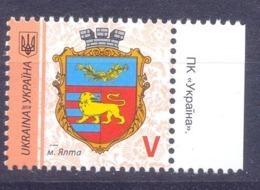 "2019. Ukraine, Definitive, COA Of  Yalta, Crimea Region, V, With Microtext ""2019"", 1v, Mint/** - Ukraine"
