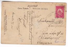 M641 Turkey Occupation Greece 1911 Cavalle L'Acqueduc Postcard To Budapest - Cavalle
