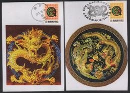 R.O CHINA(Taiwan)- Maximum Cards -New Year's Greeting  ( 2 Pcs/set) - 1945-... République De Chine
