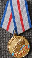 91 Russian Pin Medal The Legendary Space Ship Vostok. Gagarin, Titov, Nikolaev, Popovich, Bykovsky, Tereshkova - Space