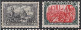 Germania Reich 1905 Unif. 94/95 **/MNH VF/F - Nuovi