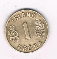 1 KRONA 1962 IJSLAND /1211// - Islandia