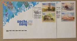 Russia 2011. Tourism On Russia's Black Sea Shore. Set Of 2 FDCs. Sochi Postmark - Inverno 2014: Sotchi
