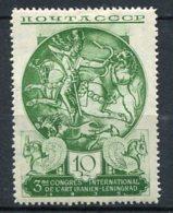 RUSSIE -  Yv N° 570  *  10 K  Art   Cote  12  Euro  BE   2 Scans - 1923-1991 URSS
