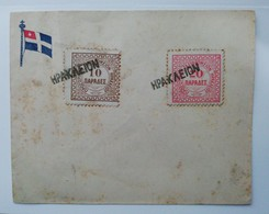 CRETE BRITISH P.O IN HERAKLION 1899 USED ON ENVELOPE - Crete