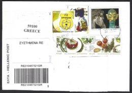 GRECE Yv 2270/71 Europa 2005+timbres Années 206 Children's Toys+ 2007 Footbal+2007 Culture Year S/lettre Recommandé De V - Grèce