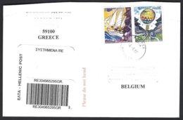 GRECE Yv 2203/4 Europa 2004  S/lettre Recommandé De Veroia - Grèce