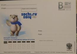 RUSSIA 2012. Sochi 2014. Mascots. Polar Bear. Prestamped Card. Mint - Inverno 2014: Sotchi