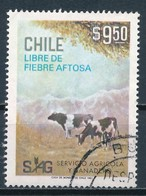 °°° CILE CHILE - Y&T N°558 - 1981 °°° - Cile