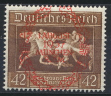 Deutsches Reich 649 ** Postfrisch - Deutschland