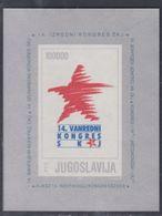 Yougoslavie BF N° 36 XX 14è Congrès De La Ligue Communiste Yougoslavie, Le  Bloc Non Dentelé Sans Charnière, TB - Blocs-feuillets