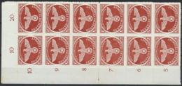 Deutsches Reich Feldpost 12x2B Eckrandbogenteil ** Postfrisch - Deutschland