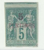 MAROC - NON DENTELE - N°1b Nsg (1891) - Neufs