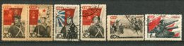 RUSSIE -  Yv N° 622,623*624,625,626(o)papier Carton, 627 Ordinaire  (o)  Armée Rouge   Cote  6,9  Euro  BE  2 Scans - 1923-1991 USSR