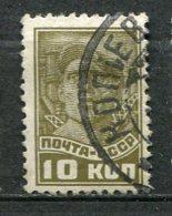 RUSSIE -  Yv N° 611A  (o) 10k  Série Courante Sans Filigrane   Cote  20  Euro  BE - 1923-1991 UdSSR