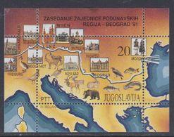 Yougoslavie BF N° 39 XX Conférence Des Pays Riverains Du Danube, Le  Bloc Sans Charnière, TB - Blocs-feuillets