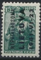 Litauen 4 ** Postfrisch - Occupation 1938-45