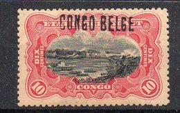 Congo - COB  31L - Locale L4 -  X -CURIOSITE = Plié Lors De L'impression Gomme Intacte - RRR - KA06 - Congo Belga