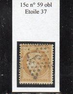 Paris - N° 59 Obl étoile 37 - 1871-1875 Cérès