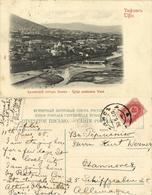 Georgia Russia, TBILISI TIFLIS, Armenian Monastery Vank Wank (1908) Postcard - Géorgie