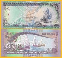 Maldives 5 Rufiyaa P-18e 2011 UNC Banknote - Maldivas