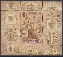Yougoslavie BF N° 53 XX Srbijafila, Exposition Philatélique Nationale, Le  Bloc Sans Charnière, TB - Blocs-feuillets