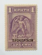 CRETE 1900 MH* OVERPRINTED - Kreta