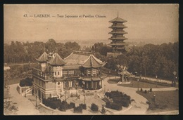 LAEKEN  TOUR JAPONAISE ET PAVILLON CHINOIS - Laeken