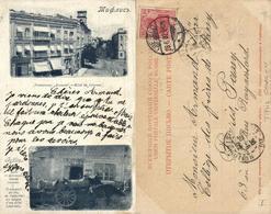 Georgia Russia, TBILISI TIFLIS, Hotel Caucasus, Kakhetian Wine Transport (1902) - Géorgie