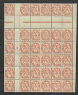 France Blanc N° 109 1B ** Millésime 5, Morceau De Feuille, Cote 46€ - 1900-29 Blanc