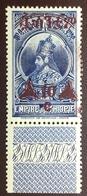 Ethiopia 1936 10c On 2g Surcharge MNH - Ethiopie