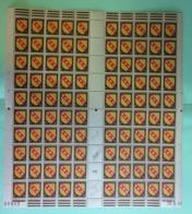 Feuille Neuf 1946 Y&T N°757 Blason Lorraine Coin Daté 28.6.1946 -Coté 81€ Feuille 100val(Tous De Bonne Qualité Garantie) - Feuilles Complètes