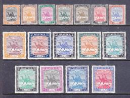 Sudan 1948 Tipi Del 1927-40 Scritta Araba Modificata 16 Val  Cpl. MNH** - Sudan (...-1951)