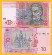 Ukraine 10 Hryven P-119Ad 2015 UNC Banknote - Ukraine