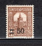 TUNISIE N° 160 NEUF AVEC CHARNIERE COTE  6.75€    MOSQUEE - Ongebruikt