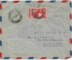 ITALIE  LETTRE TIMBREE DE  SCRIE  VIA CROGE ROSSA  MILANO  CACHET  1952 - 6. 1946-.. Repubblica