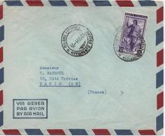 ITALIE  LETTRE TIMBREE DE  SCRIE  VIA CROGE ROSSA  MILANO  CACHET  1956 - 6. 1946-.. Repubblica