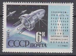 Russia, USSR 29.04.1962 Mi # 2595, Research Satellite Kosmos 3 Launch, MNH OG - Nuevos