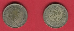 20 PIASTRE  (KM 97 ) TB 22 - Egypte