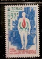 TCHAD  NEUF ** - Tchad (1960-...)