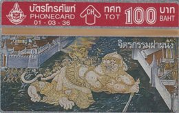 THAILG : 360301 C 100 Mural Painting I USED - Thaïlande